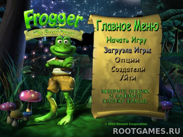 Frogger: The Great Quest 2 торрент