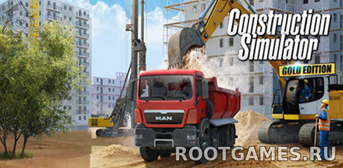 100% сохранение Construction Simulator