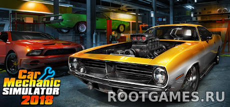 Патч на Car Mechanic Simulator 2018 v1.0.4 в v1.0.5 - Update