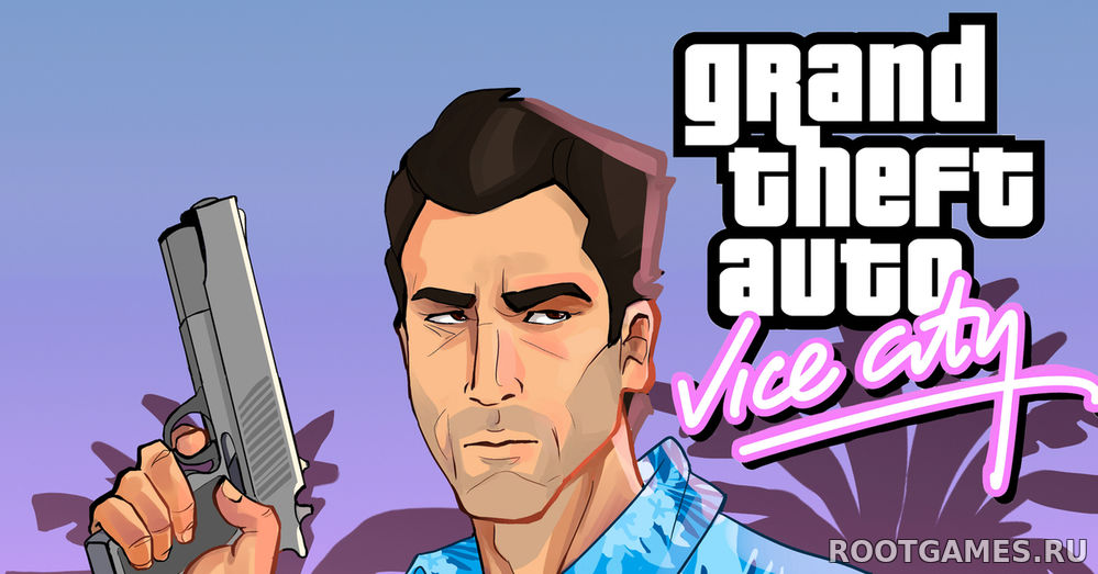 GTA Vice City чистая версия
